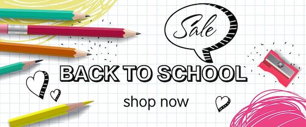 De volta à escola, loja agora lettering Vetor grátis