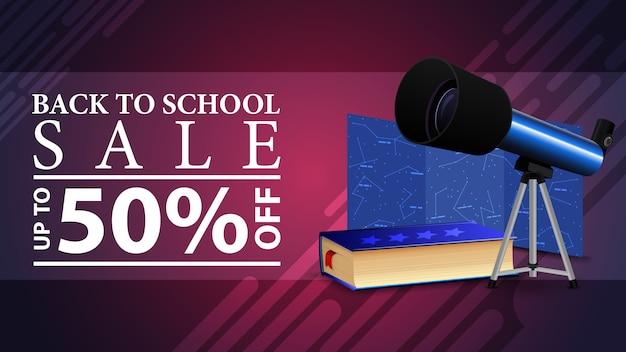 De volta à venda da escola, banner web desconto em um estilo moderno com telescópio Vetor Premium