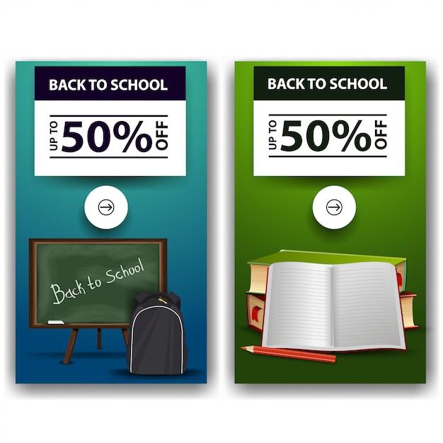 De volta à venda da escola, dois banners de desconto Vetor Premium