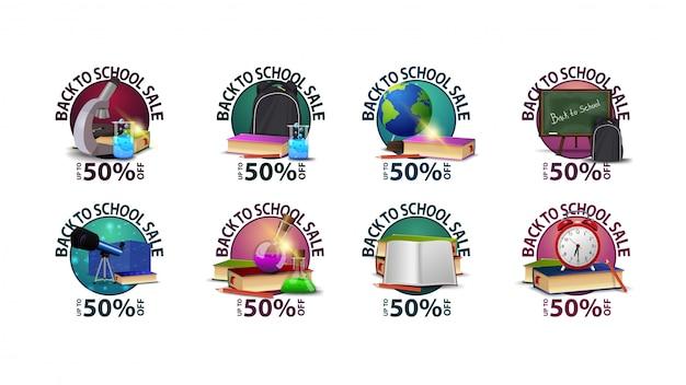 De volta à venda na escola, cupons de desconto de grande coleção com material escolar Vetor Premium