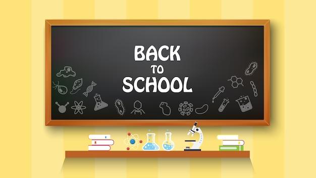 De volta ao texto da escola de desenho no quadro negro com elementos e elementos da escola Vetor Premium