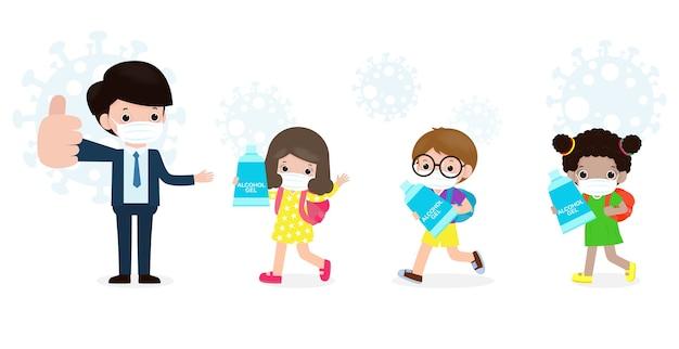 De volta às aulas para um novo conceito de estilo de vida normal. alunos felizes crianças fofas com o professor usando máscara facial e gel de álcool ou gel para lavar as mãos e o distanciamento social protegem o coronavírus ou covid-19 saudável Vetor Premium