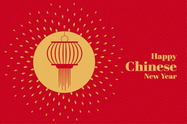 Decoração de ano novo atraente lâmpada chinesa Vetor grátis