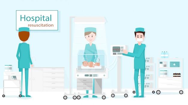 Departamento de reanimação pediátrica Vetor Premium