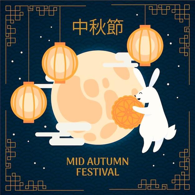 Desenhado à mão no festival do meio do outono com lua e lanternas Vetor Premium