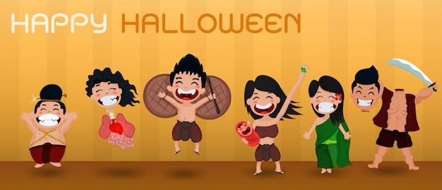 Desenho animado fantasma que é feliz no halloween Vetor Premium