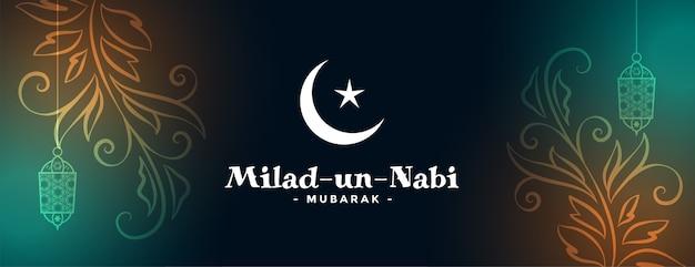 Desenho de banner floral decorativo milad un nabi mubarak Vetor grátis