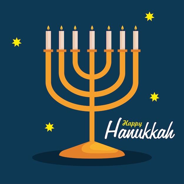 Desenho de menorá de hanukkah feliz, celebração de feriado, festival de religião do judaísmo, tradicional e cultural Vetor Premium