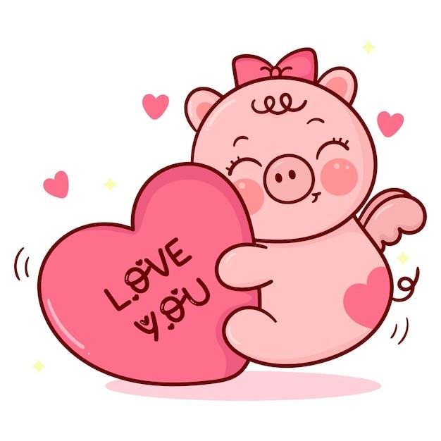 Desenho de porco fofo abraço te amo coração animal de estimação kawaii Vetor Premium