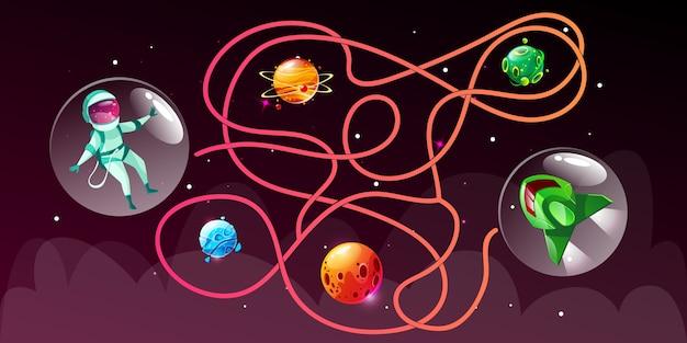 Desenhos animados escolher o caminho certo jogo educativo para crianças em estilo de espaço. Vetor grátis