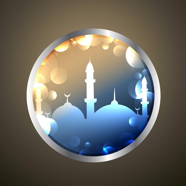 Design brilhante da etiqueta ramadan kareem Vetor grátis