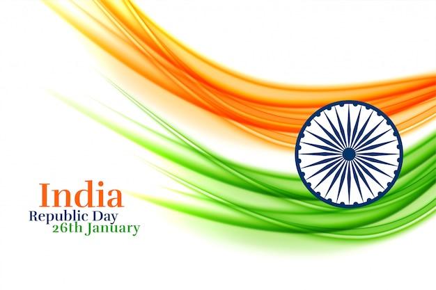 Design criativo bandeira indiana para o dia da república Vetor grátis