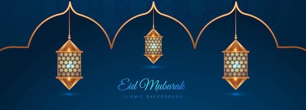 Design criativo da bandeira islâmica de eid mubarak Vetor grátis
