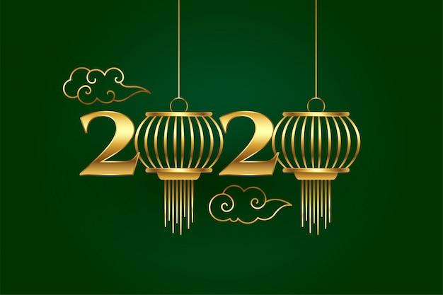Design de ano novo de estilo chinês dourado de 2020 Vetor grátis