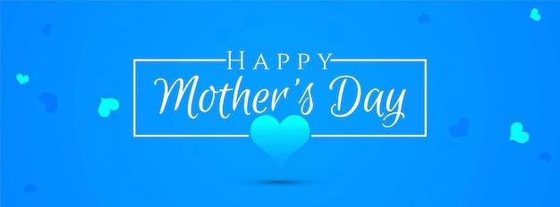 Design de bandeira azul abstrato elegante dia das mães Vetor grátis