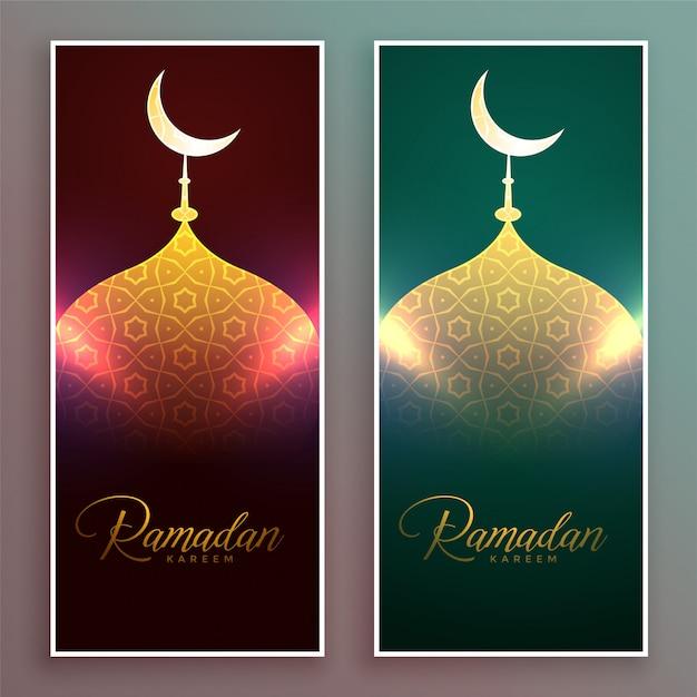 Design de bandeira de mesquita brilhante para a temporada do ramadã Vetor grátis