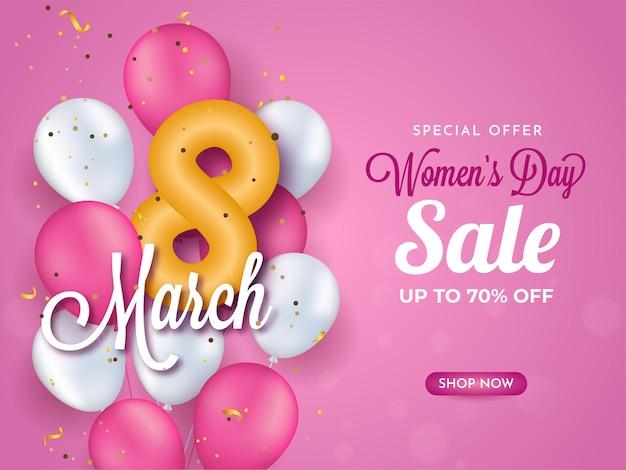 Design de banner de venda do dia da mulher com número 8 brilhante e balões de até 70% de desconto. Vetor Premium