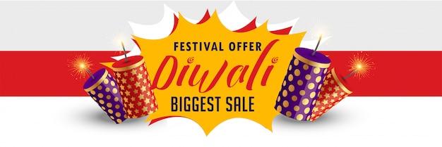 Design de banner elegante venda feliz diwali Vetor grátis