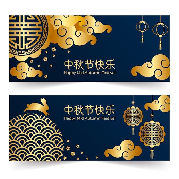 Design de banner escuro e dourado do meio do outono Vetor grátis