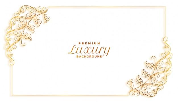 Design de borda de decoração elegante moldura floral floral Vetor grátis