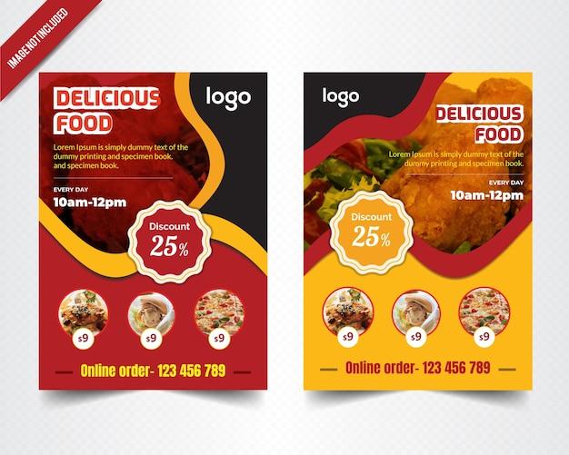 Design de brochura de comida de onda para restaurante Vetor Premium