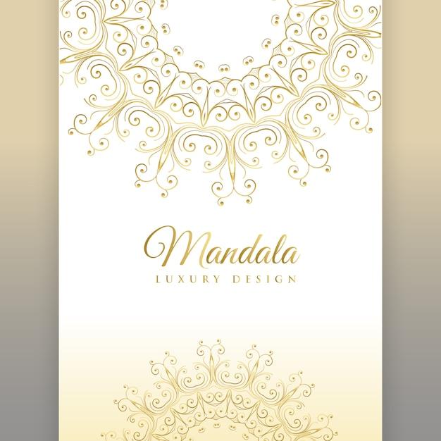 Design de cartão de convite de mandala premium Vetor grátis