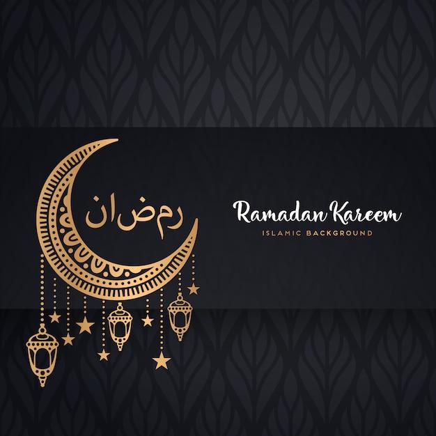 design de cartão de Ramadã kareem com mandala Vetor grátis
