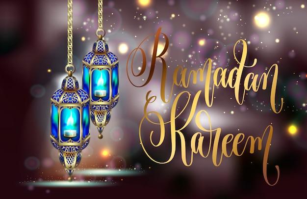 Design de cartão de ramadan kareem com luzes da noite Vetor Premium