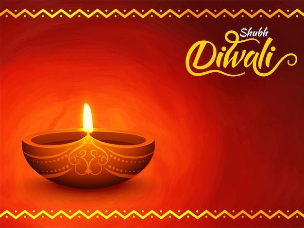Design de cartão de saudação shubh diwali Vetor Premium
