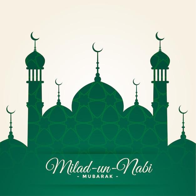 Design de cartão do festival islâmico milad un nabi Vetor grátis