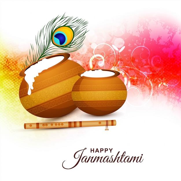 Design de cartão festival feliz janmashtami Vetor grátis
