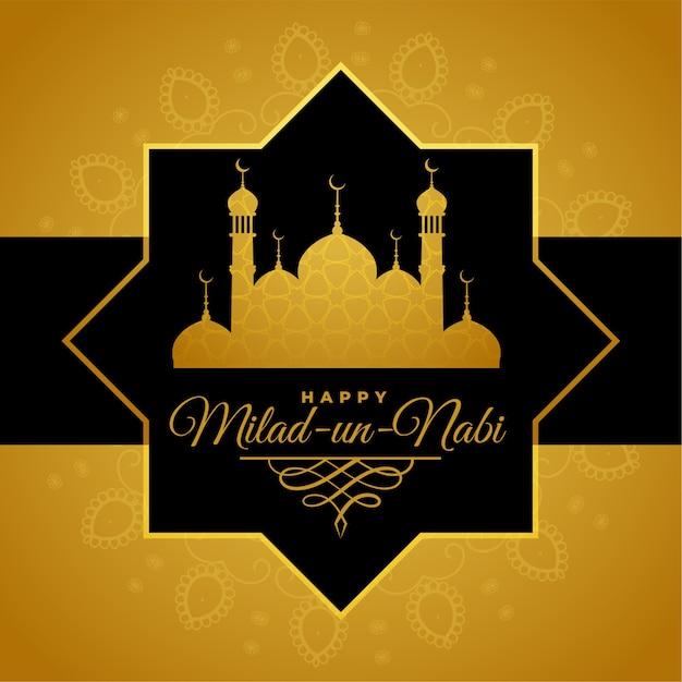 Design de cartão para mesquita dourada milad un nabi Vetor grátis
