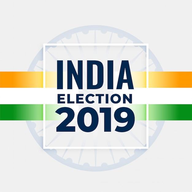 Design de cartaz de conceito de eleição indiana Vetor grátis