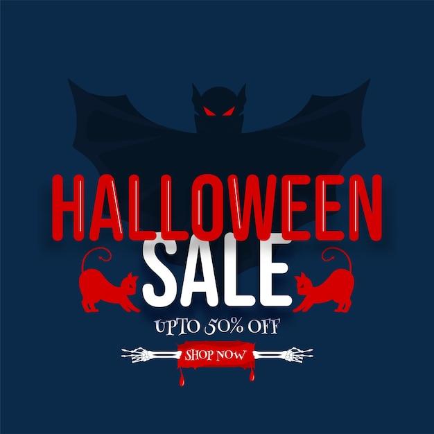 Design de cartaz de venda de halloween com oferta de 50% de desconto Vetor Premium