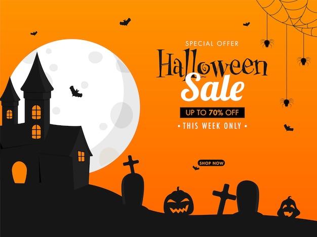 Design de cartaz de venda de halloween com oferta de desconto de 70% Vetor Premium