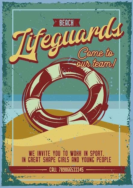 Design de cartaz publicitário com ilustração de uma boia salva-vidas Vetor grátis