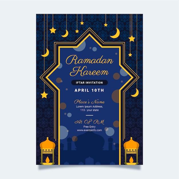 Design de convite iftar design plano Vetor grátis