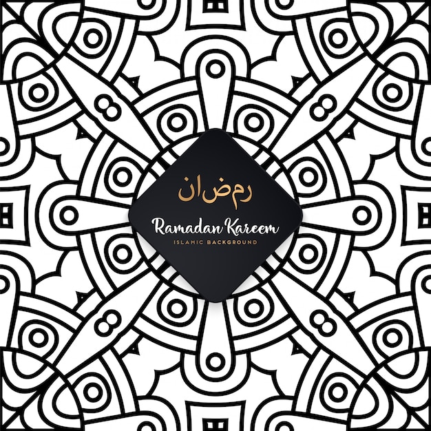 Design de mandala ornamental de luxo. padrão sem emenda no estilo doodle Vetor grátis