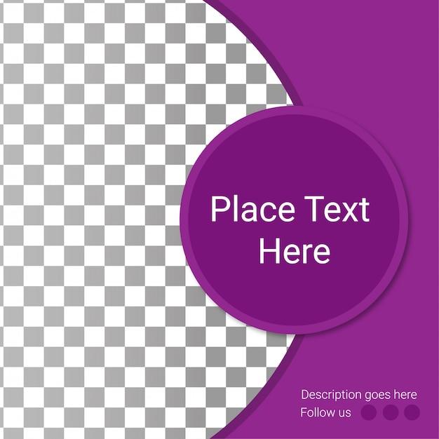 Design de modelo de banner de mídia social roxa Vetor Premium