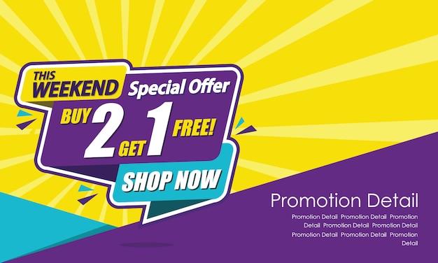Design de modelo de banner printsale Vetor Premium