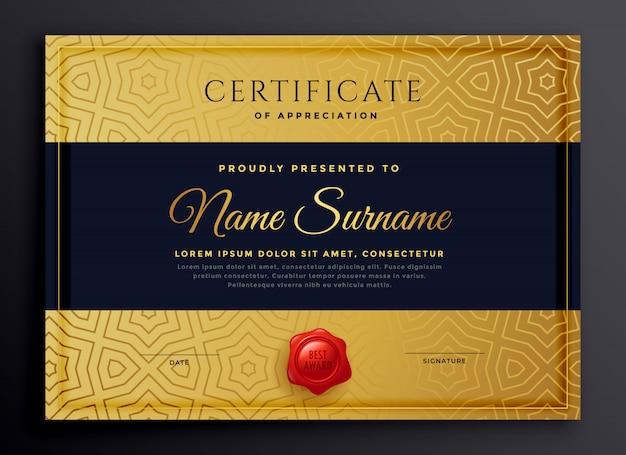 Design de modelo de certificado de ouro premium Vetor grátis