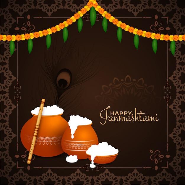 Design de moldura de fundo para feliz festival de janmashtami Vetor grátis