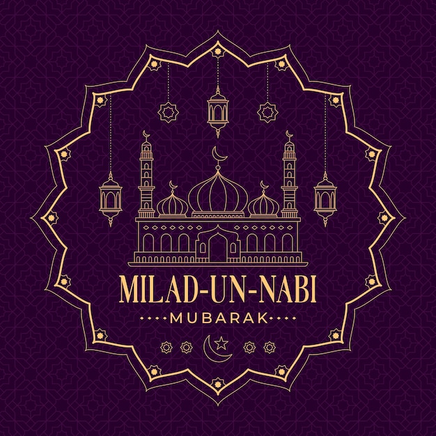 Design de saudação de evento islâmico mawlid Vetor grátis