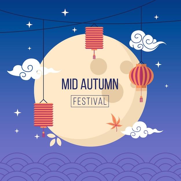 Design do festival do meio do outono Vetor grátis