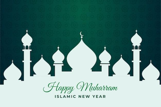 Design elegante ano novo islâmico sobre fundo verde Vetor Premium