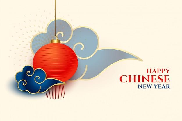 Design elegante do ano novo chinês com nuvens e lâmpada Vetor grátis