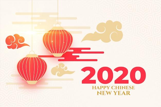 Design elegante feliz ano novo chinês em estilo tradicional Vetor grátis