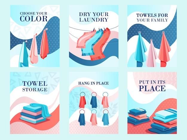 Design moderno de folhetos para armazenamento de toalhas. anúncio de hotel, lavanderia ou loja com texto. conceito de têxteis e tecidos. modelo para folheto promocional ou brochura Vetor grátis