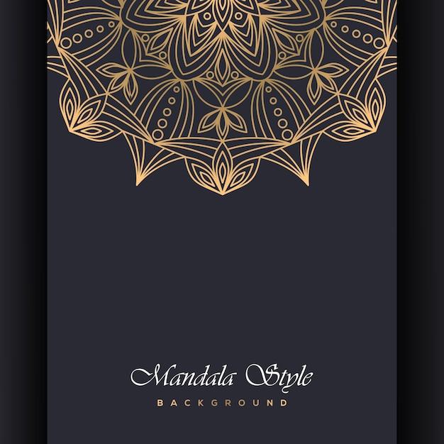 Design ornamental de mandala de luxo Vetor Premium