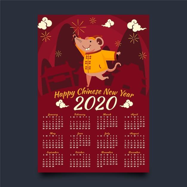 Design plano de ano novo chinês calendário Vetor grátis